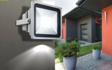 Učinkovit način za osvetljevanje zunanjosti naše hiše